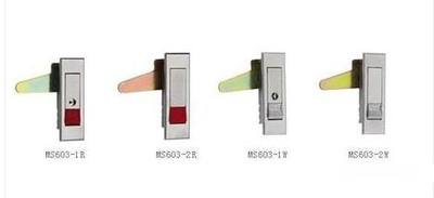 push button cabinet locks for letter box MS720 Plane Lock push ...